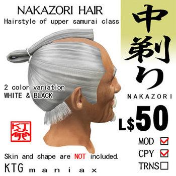 KTG_nakazori-hair.jpg